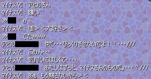 nomikai8-1-34.jpg