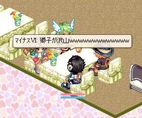 nomikai8-1-6.jpg