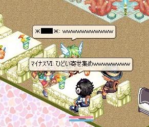 nomikai8-1-7.jpg