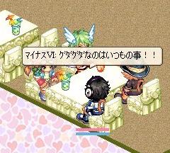 nomikai8-1-9.jpg