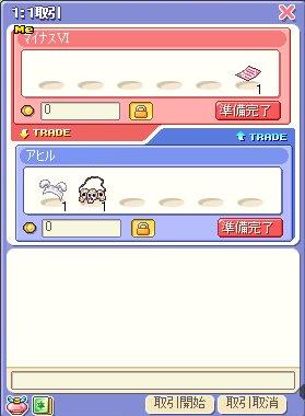 nomikai8-2-1.jpg