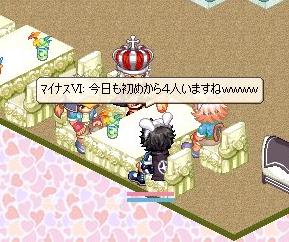 nomikai8-2-3.jpg