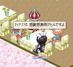 nomikai8-2-4.jpg