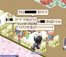 nomikai8-2-5.jpg