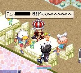 nomikai8-2-6.jpg