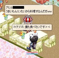nomikai8-2-8.jpg