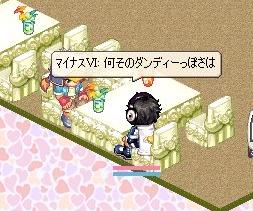 nomikai9-1-13.jpg