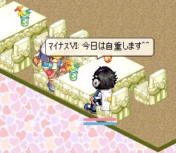 nomikai9-1-8.jpg