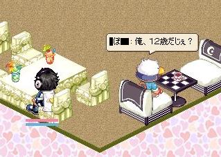 nomikai9-2-2.jpg