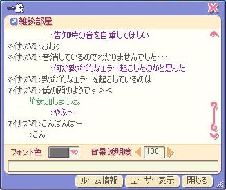 ranbu1.jpg