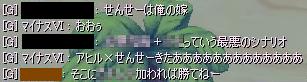 ranbu3.jpg