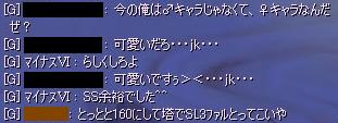 ranbu7.jpg