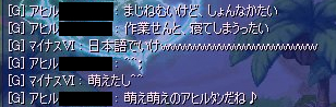 sujigaki1.jpg