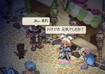 sujigaki21.jpg