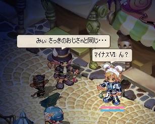 sujigaki22.jpg