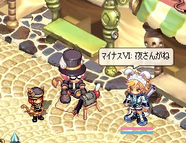 sujigaki23.jpg