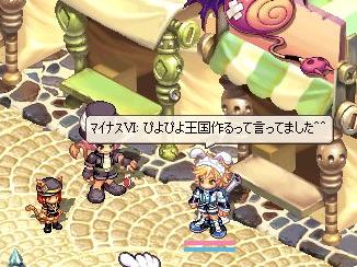sujigaki24.jpg