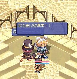 sujigaki29.jpg