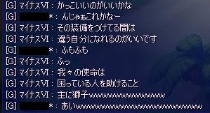 sujigaki5.jpg