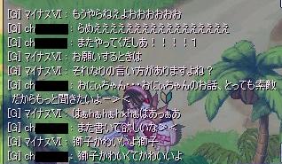 sujigaki8.jpg