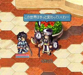 syukuikuri4.jpg