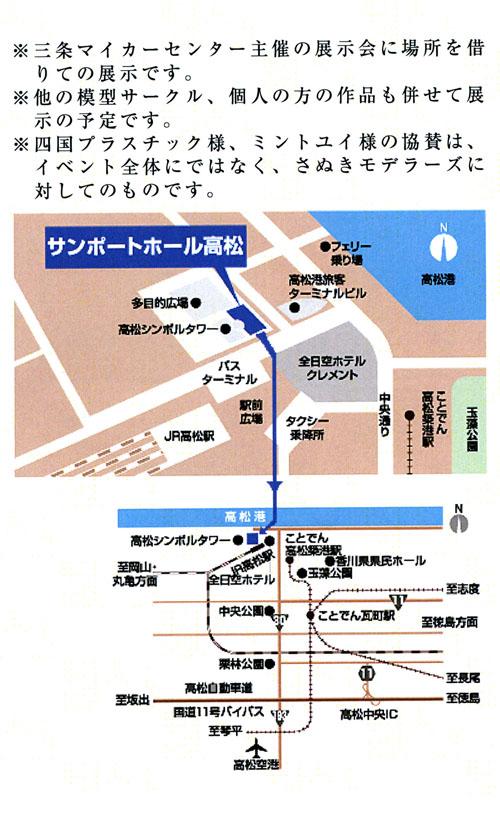 sanumo-02.jpg