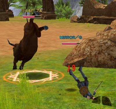 牛に蹴られる