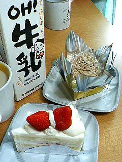 モンドールのケーキとOH!くん牛乳
