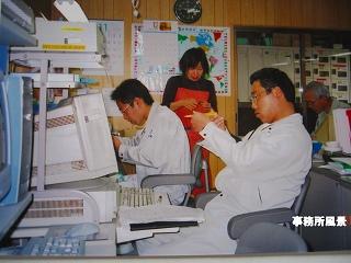 s-事務所