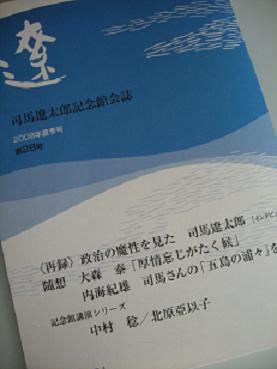 DSCN0108web.jpg