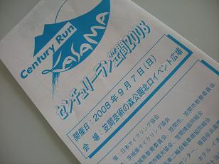DSCN0135web.jpg