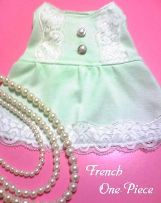 ** french one-piece **