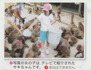 猿6 (2)