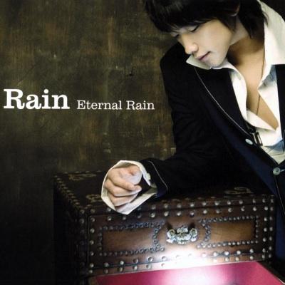 rain bi