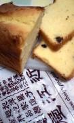 近江屋洋菓子店