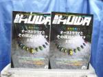BE-KUWA27号2冊目
