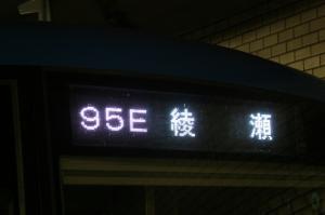 IMG_6984[1]