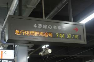 IMG_7796[1]
