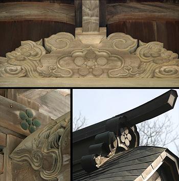 金麗社の紋