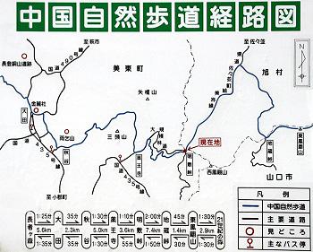 中国自然歩道経路図