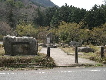 大規模林道開通記念公園-1
