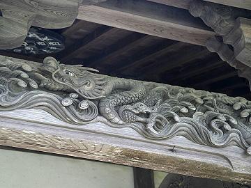 円通寺の水引虹梁(頭貫)