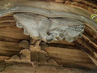 赤郷八幡宮:彫懸魚
