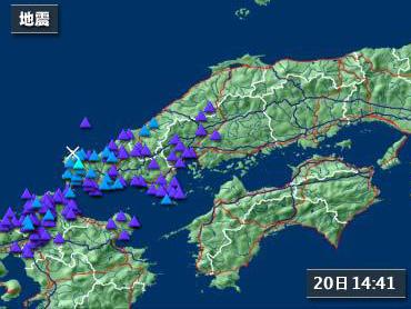地震情報 2008/5/20