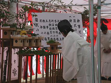 「献穀米」お田植え式-2