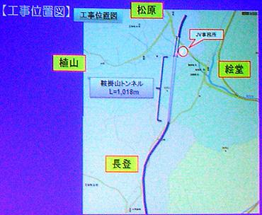 鞍掛山トンネル工事 地元説明会-2