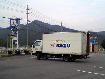 旧コーナン跡地にKAZUトラック