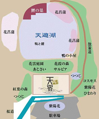 「湯遊の郷 天宿」公式サイトの地図