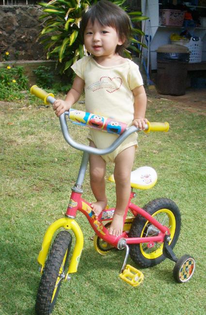 hana bike