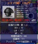 20061030131306.jpg